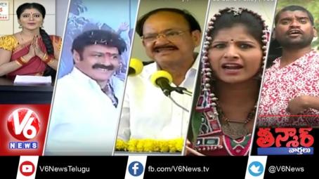 TRS-Leaders